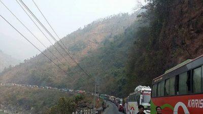 नारायणगढ–मुग्लिन सडक भाँसियो