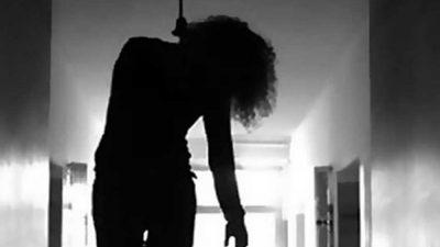बालाजुमा प्रेमीको कोठामा अर्कै युवती देखेपछि सलमा झुण्डिएर आत्महत्या