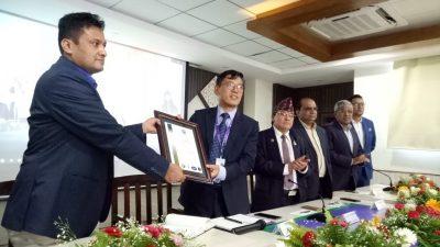 आईएसओबाट प्रमाणित भयो सिभिल बैंक