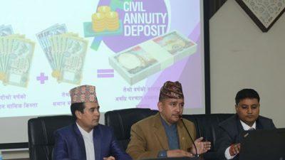 सिभिल बैंकको नेपालमै पहिलोपल्ट 'एन्यूटी डिपोजिट निक्षेप' योजना