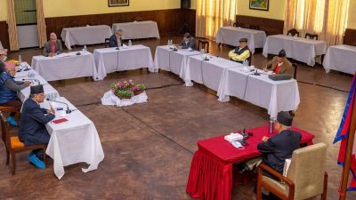 नेकपा बैठक निष्कर्षविहिन, अर्को बैठक २० गते (प्रेस विज्ञप्तिसहित )