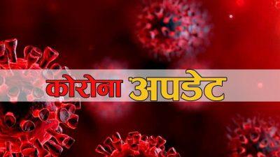 काठमाडौं उपत्यकामा थप ९३४ संक्रमित फेला