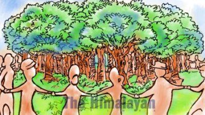 कृषि र वन क्षेत्रलाई उत्पादनसंग जोड्नुपर्ने