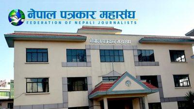 पत्रकारलाई कारवाही सिफारिसबारे खुलाई पठाउन काउन्सिलको अनुरोध