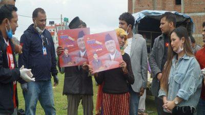 'सम्वृद्ध नेपाल सुखि नेपाली' नामक गिती संग्रह सार्वजनिक