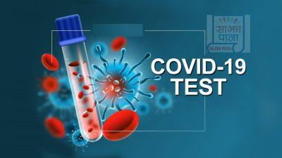काठमाडौंमा चार जना कोरोना भाइरस  संक्रमित