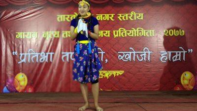 तारकेश्वर नगर स्तरीय गायन, नृत्य र अभिनय प्रतियोगिताको दोस्रो चरण  सम्पन्न