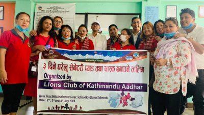 लायन्स क्लब अफ काठमाडौ आधार क्लबद्धारा महिलाहरुलाई तालिम