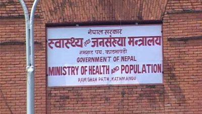 संक्रमितको संख्या बढन थालेपछि सरकारले प्रदेश २ मा पठायो उच्चस्तरीय स्वास्थ्य टोली
