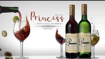 फलफूलबाट बनेको 'प्रिन्सेस' वाइन बजारमा आउँदै