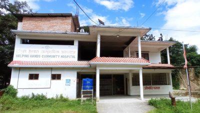 हेल्पिङ ह्याण्ड्स सामुदायिक अस्पताललाई पुन: संचालनमा ल्याई आईसोलेसन बनाउन माग