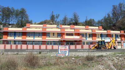 साङ्लाको प्राथमिक स्वास्थ्य केन्द्रलाई आइसोलेसन भवन बनाउने निर्णय