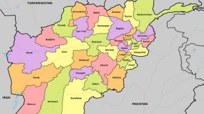 अफगानिस्तानका घाज्नीमा बम हमला, सात जनाको मृत्यु