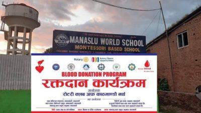 रोटरी क्लब अफ काठमाडौं नर्थले  रक्तदान कार्यक्रमको आयोजना गर्दै