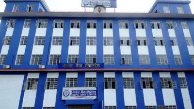 नेपाल बैंक तथा लिसंखु पाखर गाउँपालिका बिच सम्झौता