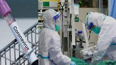 नुवाकोटमा आज एकै दिन ५५ जना कोरोना सक्रमित