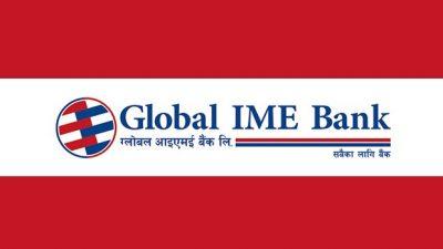 ग्लोबल आइएमई बैंकले १६ प्रतिशत लाभांश दिने