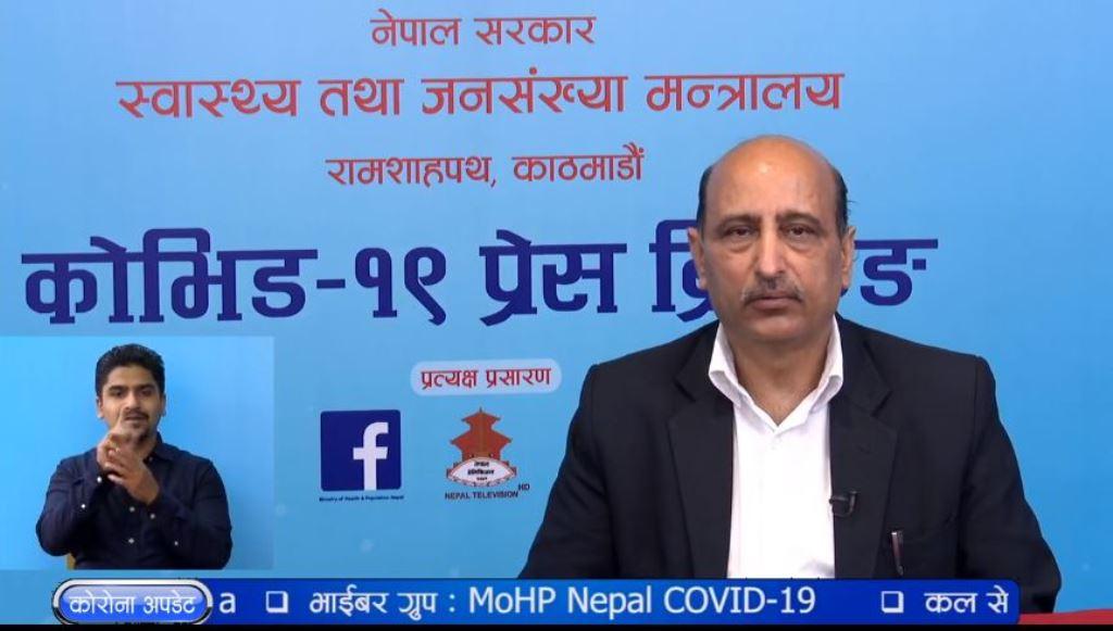काठमाडौँ उपत्यकामा  एकै दिन ३ हजार १ सय ७ जना संक्रमित