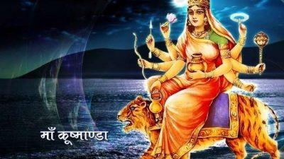 नवरात्रको चौथो दिन कुष्माण्डा देवीको पूजा आराधना गरिँदै