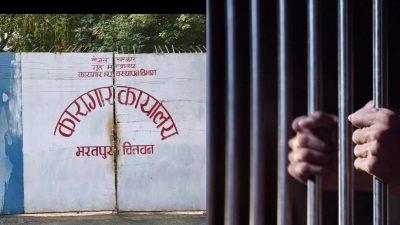 कैदी फरार प्रकरण : छानबिन समिती गठन
