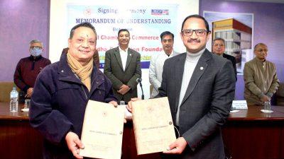 नेपाल चेम्बर व्यवसायीक छात्रवृत्ति सम्बन्धी समझदारीपत्रमा हस्ताक्षर