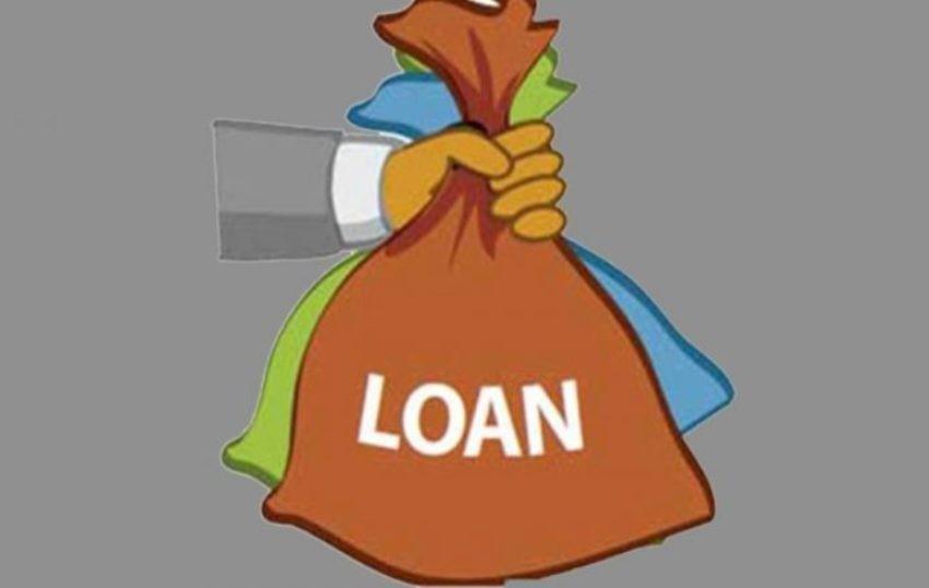 नयाँ नौलो काम गर्ने आर्थिक स्रोतको अभाव भए ५० लाखसम्म कर्जा
