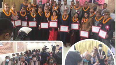 ललितपुर चेम्बर अफ कमर्शको प्रथम वार्षिक साधारण सभा शनिवार सम्पन्न,…