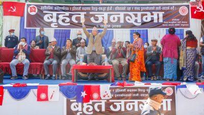 प्रधानमन्त्री ओलीले सत्तामा पुगेर जनता र समाजबाद बिर्सिए : नेकपा नेता नेपाल