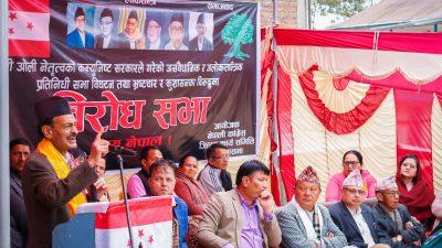 सरकारी कम्यूनिष्ट र सडकका कम्यूनिष्ट दूबै मुलुकका लागि घातक : कांग्रेस नेता जोशी