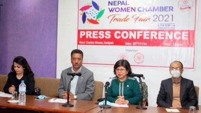मार्च ८ देखी १० सम्म नेपाल महिला चेम्बर ट्रेड फेयर…