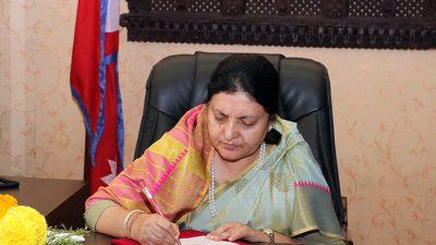 राष्ट्रपति भण्डारीको बंगलादेश भ्रमणमा चार समझदारीपत्रमा हस्ताक्षर हुने