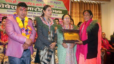 राष्ट्रिय नागरिक बिकास समाजद्धारा बिशिष्ठ महिला हरुलाई सम्मान