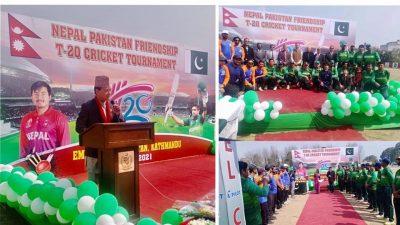 Mayor Shakya Inaugurates Nepal-Pakistan Friendship T20 Cricket Tournament