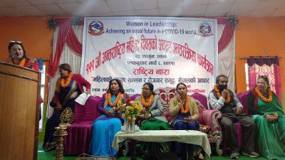 तारकेश्वर नगरपालिकाले मनायो १११औं अन्तर्राष्ट्रिय श्रमिक महिला दिवस
