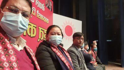 नेपाल–झलनाथ खनाल समूहले काठमाडौँमा समानान्तर कमिटी घोषणा