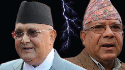 एमाले विवाद : नयाँ दल दर्ता गृहकार्यमा नेपाल समूह