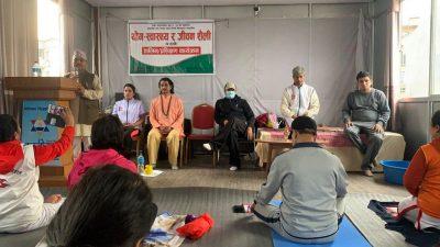 टोखामा योग– स्वास्थ्य र जीवन शैली सम्बन्धी १४ दिने तालिमको शुरुवात