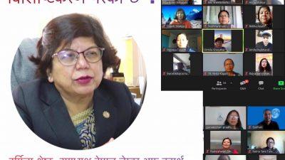 महिलाहरुले डिजिटल प्लेटफर्म प्रयोग गरेर घरैबाटै आय आर्जन गर्न सक्छन्:…