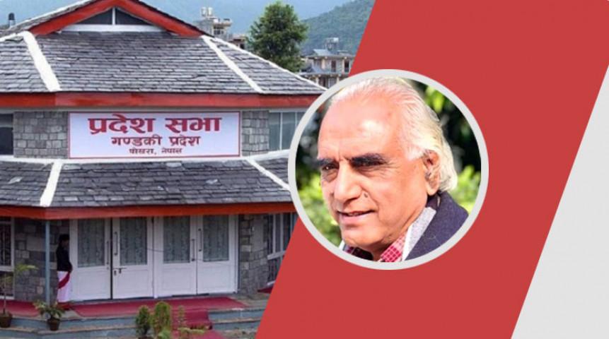 गण्डकी प्रदेशको मुख्यमन्त्रीमा काँग्रेसका कृष्णचन्द्र नेपाली पोखरेल