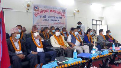 तारकेश्वरको नगर सभा : यस्तो छ बजेट विनियोजन