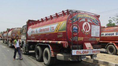 पेट्रोलियम व्यवसायीको चेतावनी : खोप नपाए इन्धन बिक्री रोक्ने
