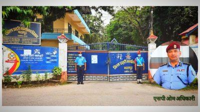 बागमती प्रदेशकै उत्कृष्ट जिल्ला प्रहरी कार्यालय चितवन छनौट