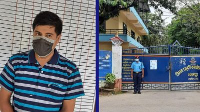 बैंकिङ कसुरको मुद्दामा फरार अधिकारी पक्राउ