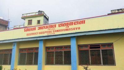 जिल्ला अस्पताल खाँदबारीमा आइसियू र भेन्टिलेटर खरिदका लागि बाटो खुल्यो
