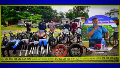 मोटरसाइकल चोरहरुको जालो तोड्दै (एसपी) अधिकारी : समातिए दुइ चोर