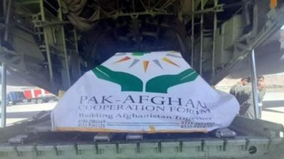 Pakistan dispatches relief goods for people of Afghanistan