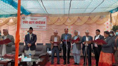 लुम्बिनीमा मन्त्रिपरिषद विस्तार, को-को बने मन्त्री ?